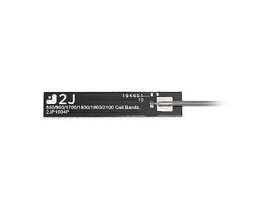 2JP1004P Antenna - 3G/2G/CELL